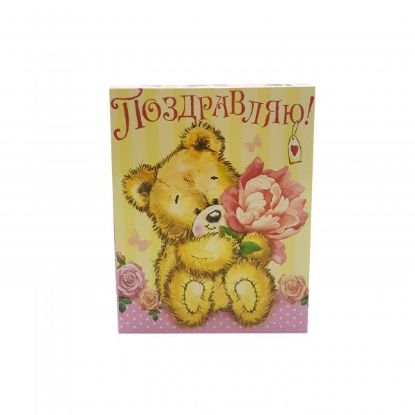 """Коробка-открытка """"Поздравляю"""" ореховая"""